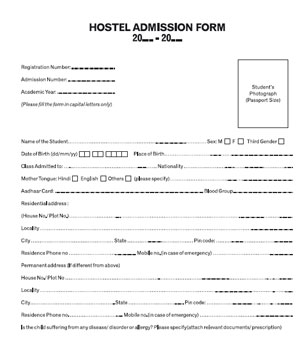 hostel-admission-form